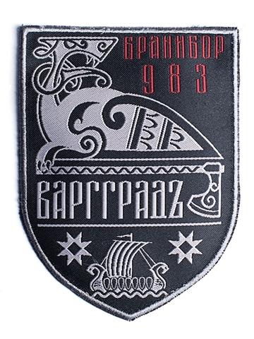 Шеврон Варгградъ