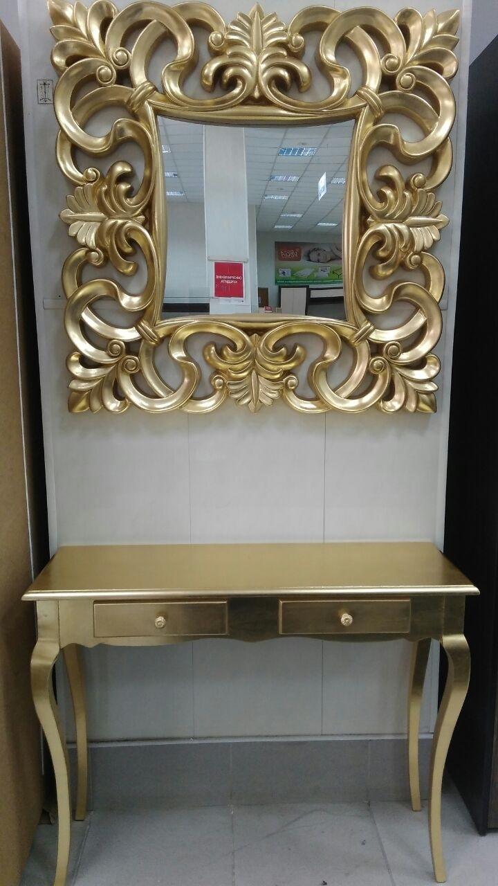 Зеркало DUPEN (Дюпен) PU021 золото и Консоль Dupen (ДЮПЕН) М-46А золото
