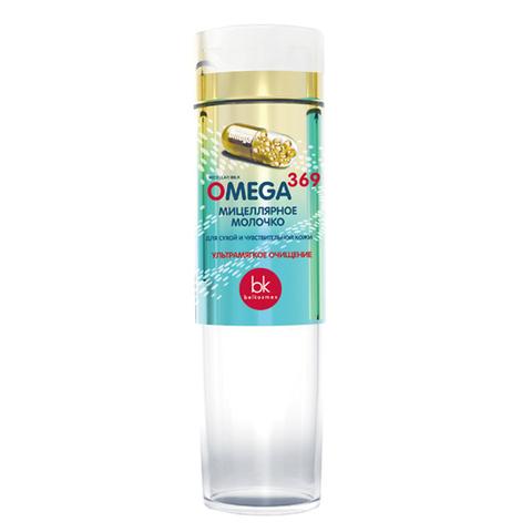 BelKosmex Omega 369 Мицеллярное молочко для сухой и чувствительной кожи 200мл