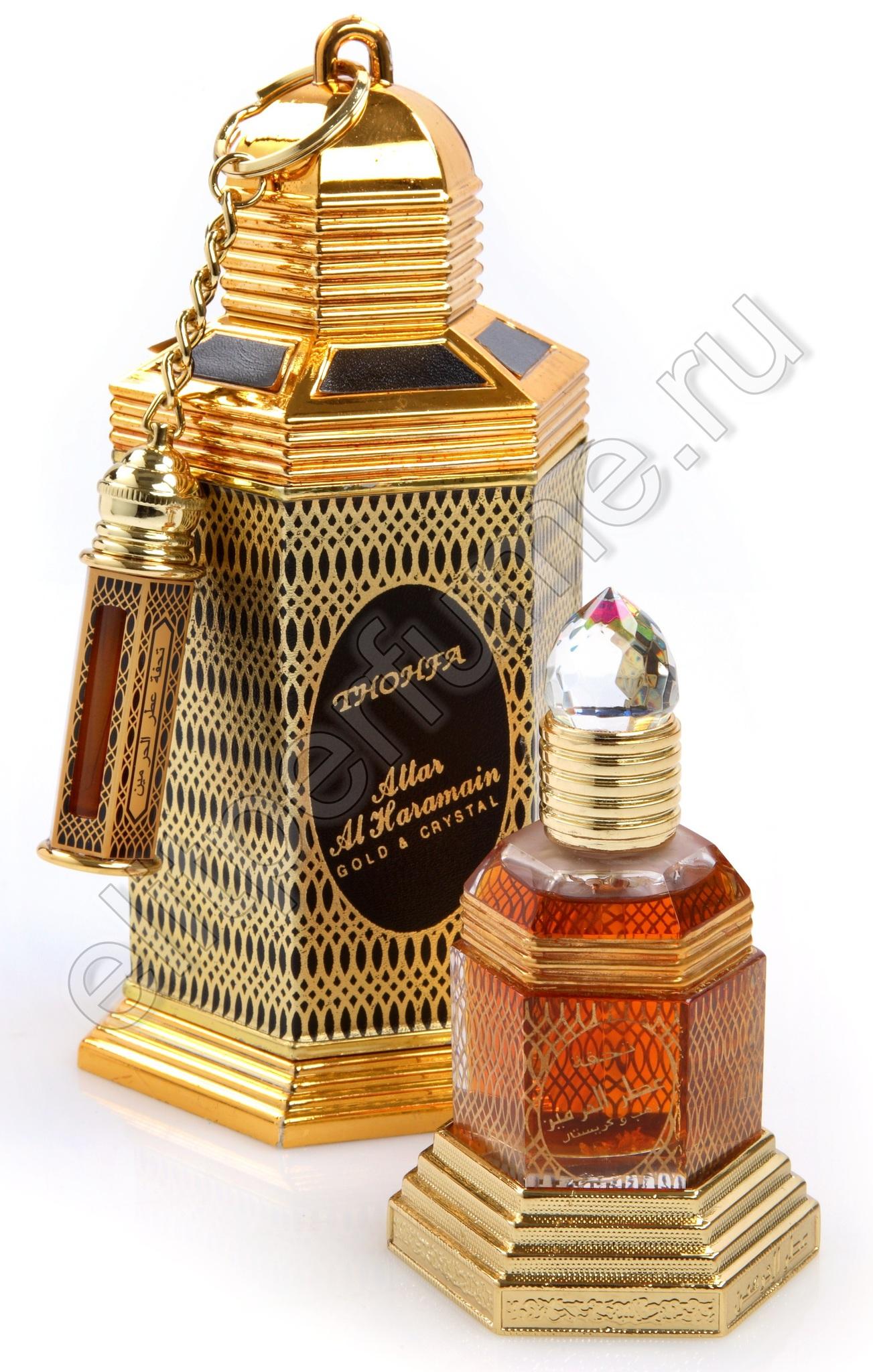 Пробники для духов Тофа Аттар Аль-Харамайн Thohfa Attar Al Haramain 1 мл арабские масляные духи от Аль Харамайн Al Haramin Perfumes