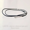 Шнур с замком и цепочкой, 1,5 мм, цвет - черный, 48 см