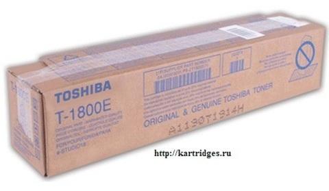 Картридж Toshiba T-1800E