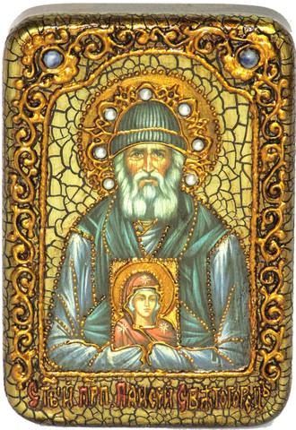 Инкрустированная икона Паисий Святогорец 15х10см на натуральном дереве в подарочной коробке