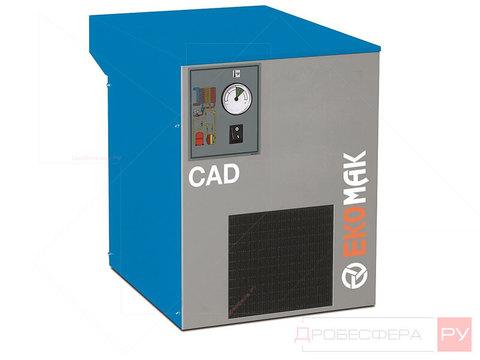 Осушитель сжатого воздуха Ekomak CAD 21