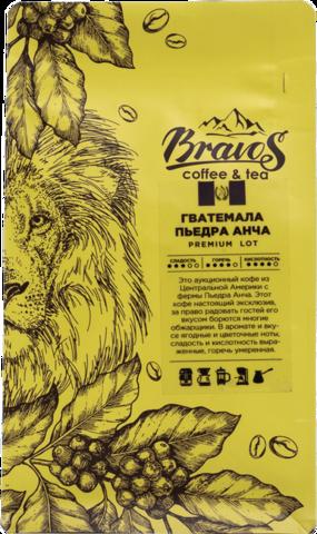 Зеленый кофе Гватемала Пьедра Анча