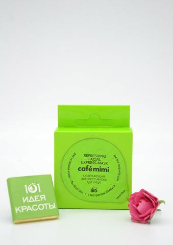 Cafe Mimi Освежающая экспресс-маска для лица для уставшей кожи с экстрактом бамбука, 15мл