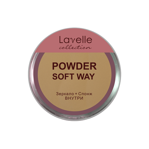 Лавелль Пудра PD-11 компактная Soft Way Powder тон 06