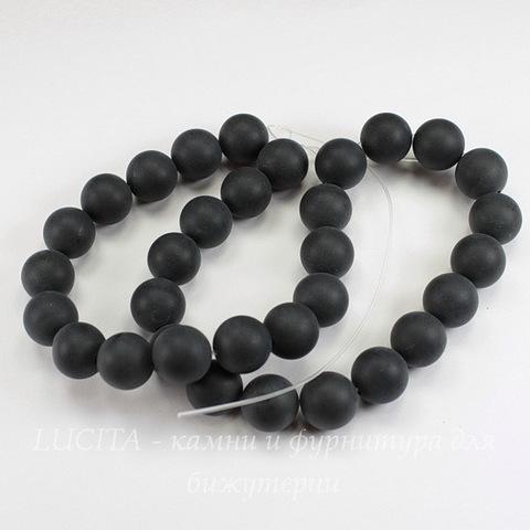 Бусина Агат матовый, шарик, цвет - черный, 12 мм, нить