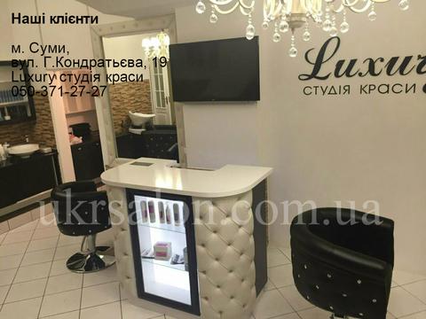 Фото 5 студии красоты Luxury
