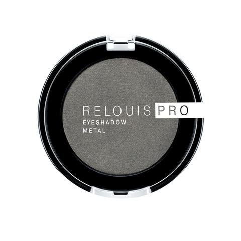 Тени для век Relouis Pro Eyeshadow Metal  тон 55 Anthracite