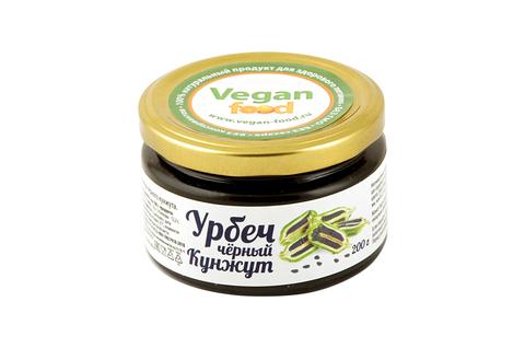 Урбеч из семян черного кунжута Vegan Food, 200 гр