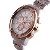 Купить Наручные часы Orient FUZ01001W0 по доступной цене