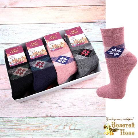 Термо-носки шерсть/махра женские (36-41) 191206-Y791-1