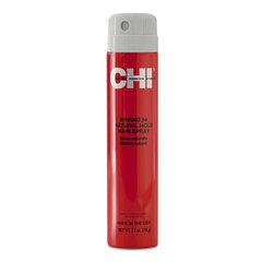 CHI Enviro 54 Hairspray Natural Hold - Лак для волос нормальной фиксации