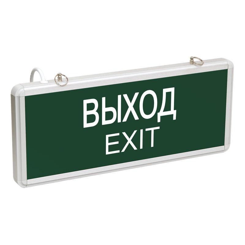 Аварийный светильник ССА 1001 «ВЫХОД EXIT»