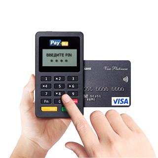 Мобильный терминал CHIP&PIN Пример