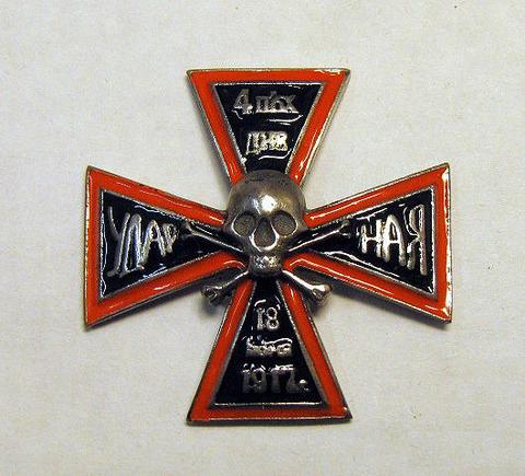 Знак 4-ой пехотной ударной дивизии