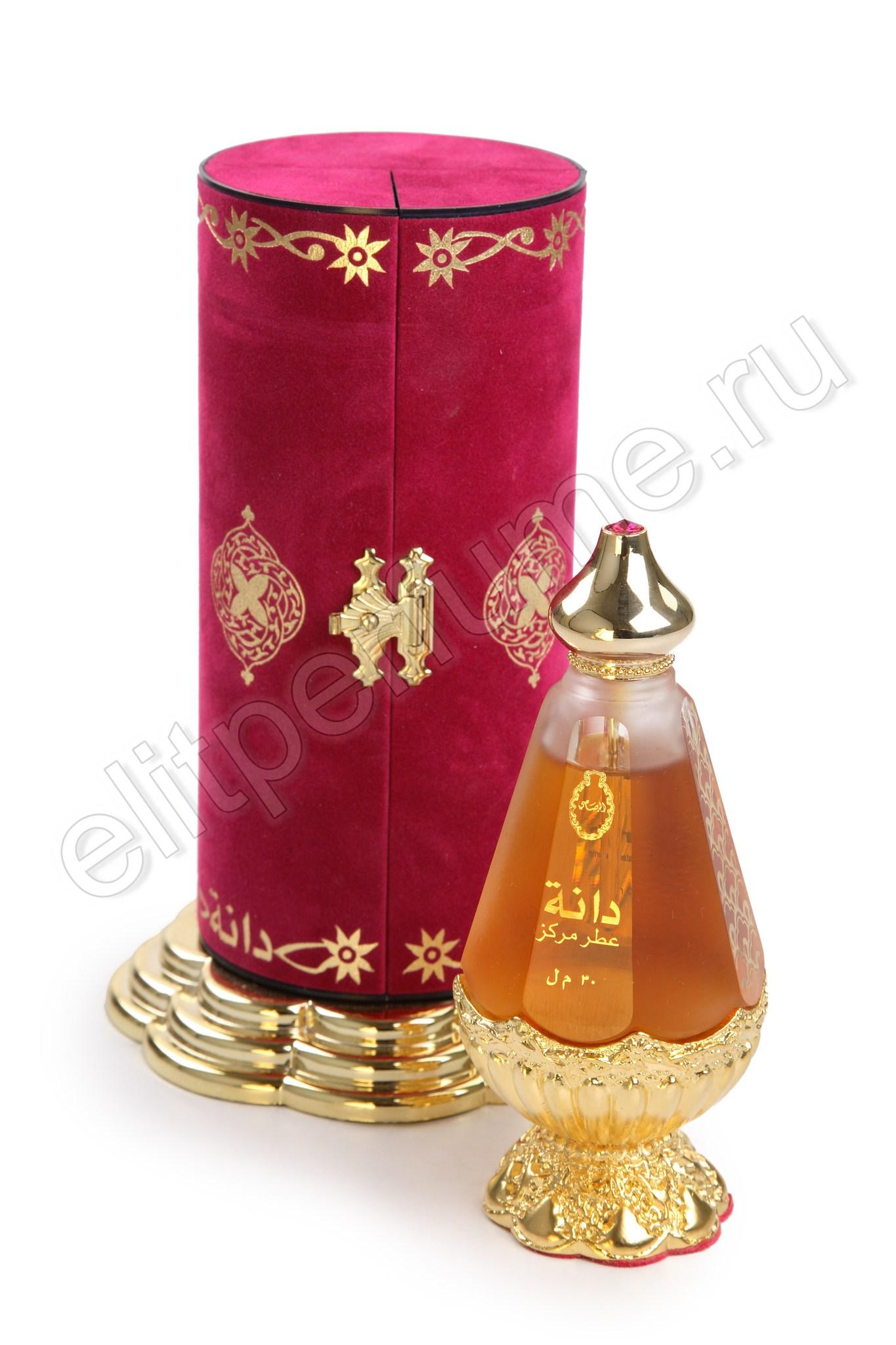 Пробники для арабских духов Danah Дана 1 мл арабские масляные духи от Расаси Rasasi Perfumes
