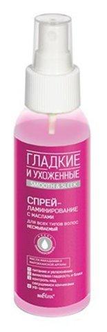 Белита Гладкие и ухоженные Спрей-ламинирование с маслами (несмываемый) 100