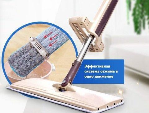 Швабра лентяйка Cleaner 360