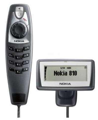Автомобильный телефон Nokia 810 (уцененный)