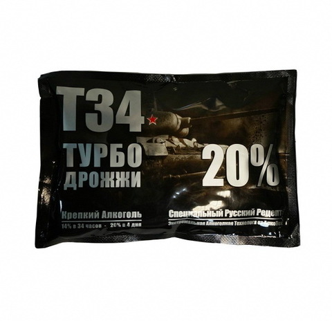 Турбо дрожжи Alcotec T34 165 грамм на 25 литров браги до 21°
