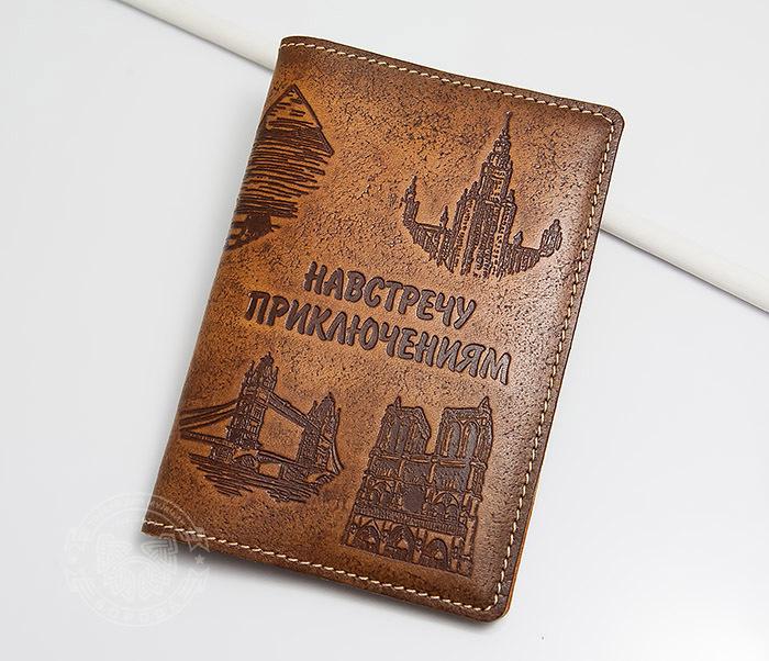 BY14-29-06 Обложка путешественника «Навстречу Приключениям»