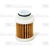 Фильтрующий элемент топливного фильтра Yamaha 6D8-WS24A-00
