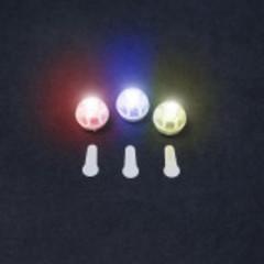 Светодиод мини для подсветки шара Разноцветный / 20 шт. /