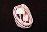 USB Data кабель для iPhone и iPad