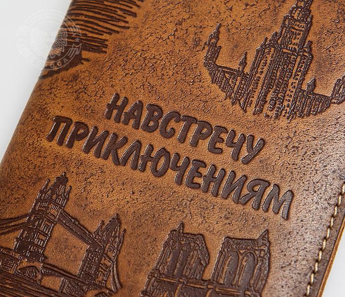 BY14-29-06 Обложка путешественника «Навстречу Приключениям» фото 02