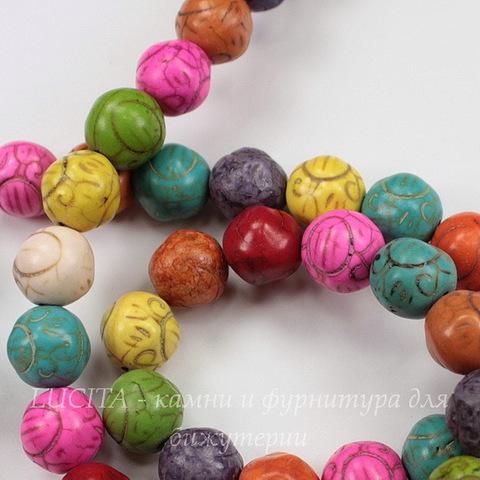 """Бусина Бирюза (тониров, искусств), шарик, """"Разноцветный микс"""", 10 мм, нить"""