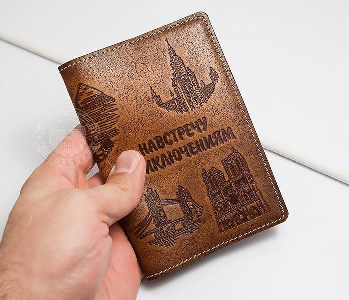BY14-29-06 Обложка путешественника «Навстречу Приключениям» фото 03
