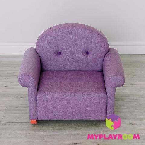 Детское кресло-качалка (мини-диванчик), Лавандовое 3