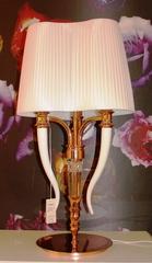 лампа Visionnaire Brunilde by Ipe Cavalli (белый, гофрированный)