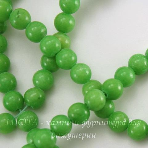 Бусина Жадеит (тониров), шарик, цвет - лаймовый, 6 мм, нить