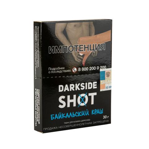 Табак DarkSide SHOT Байкальский краш (Фисташка Мята Мороженное) 30 г