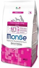 Monge Natural Superpremium Extra Small adult полноценный корм для взрослых собак миниатюрных пород с курицей и рисом 800 гр