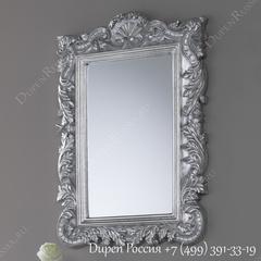 Зеркало DUPEN (Дюпен) PU001 серебро