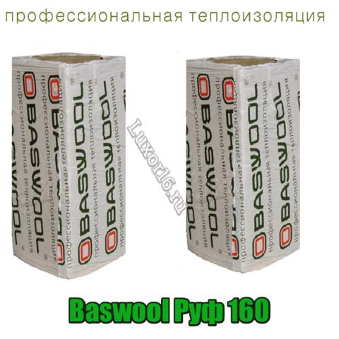 Baswool Руф 160 размеры 1200*600мм толщина 40-150мм