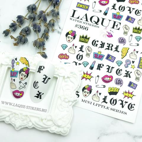 LAQUE Слайдер дизайн #366