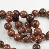 Бусина Махагон, шарик, цвет - коричневый, 10 мм, нить