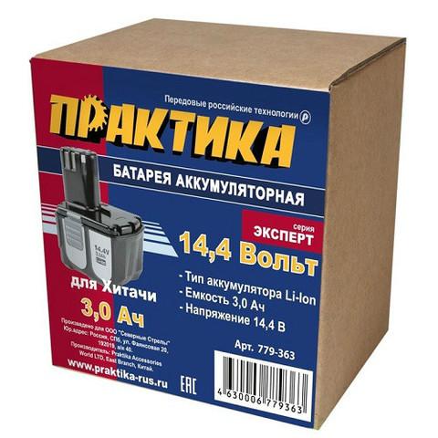 Аккумулятор ПРАКТИКА для HITACHI  14.4В, 3.0Ач,  Li-Ion (779-363)