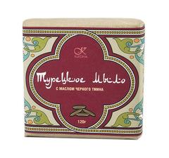 Мыло Турецкое с маслом черного тмина, 120 гр. (Клеона)