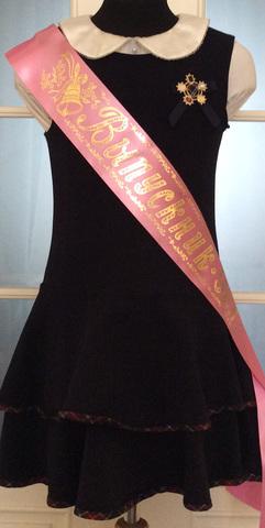 Лента «Выпускник 9 класса» атлас розовая