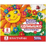 Plastlin / Plastlin / Пластилин детский «Солнышко» 8 цветов  в картонной коробке