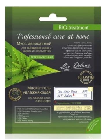 Liv-delano Professional care at home Маска-гель увлажняющая+Мусс для лица(7г+5г)