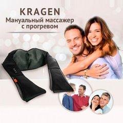 Массажер для шеи и плеч Kragen