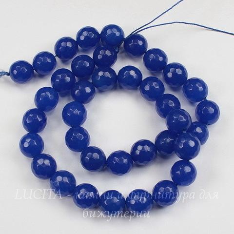 Бусина Жадеит, шарик с огранкой, цвет - темно-синий, 10 мм, нить