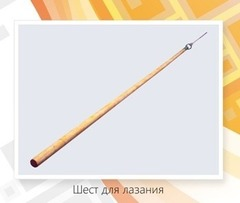 Шест для лазания 3.0 м. Диаметр 40 мм. ( берёза ).